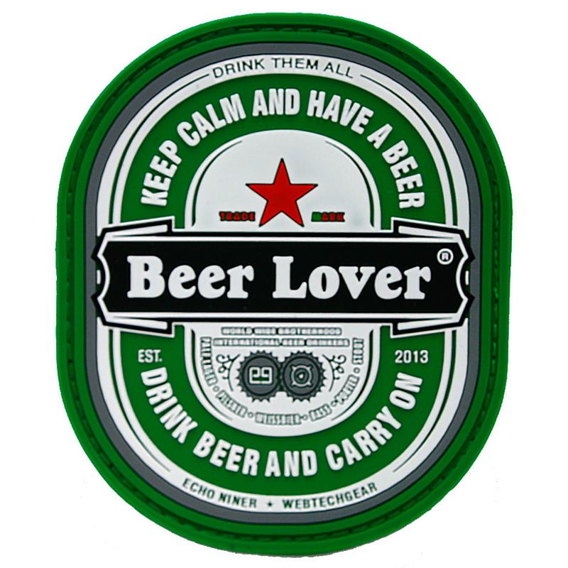 BeerLover パッチ