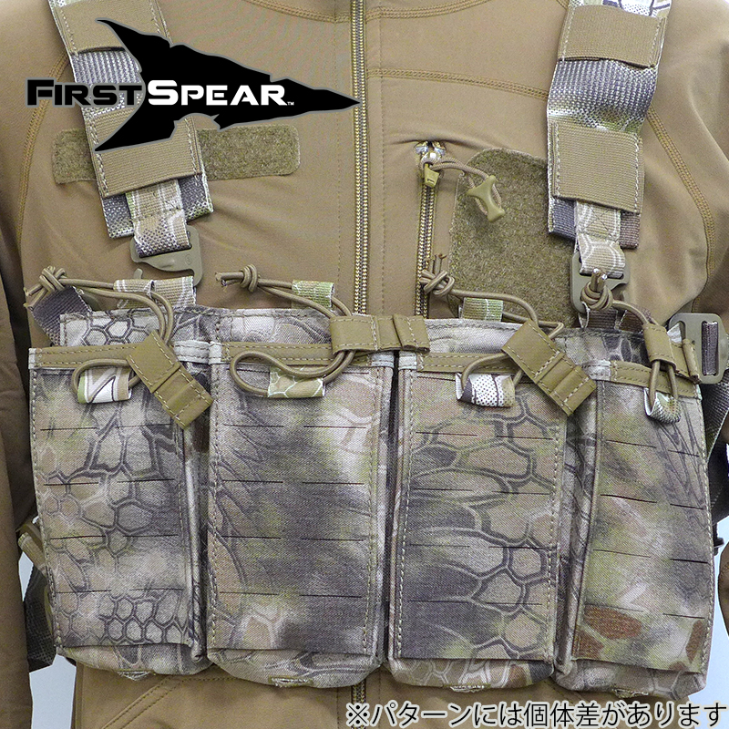 M4/AK Chest Rig 6/12 Highlander