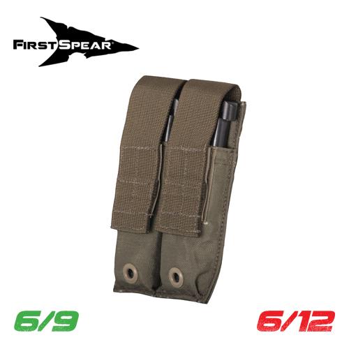 Pistol Magazine Pocket, Double