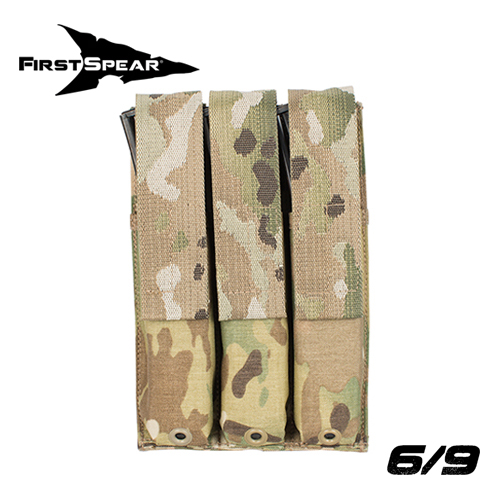 HK MP5 Mag Pocket, Triple