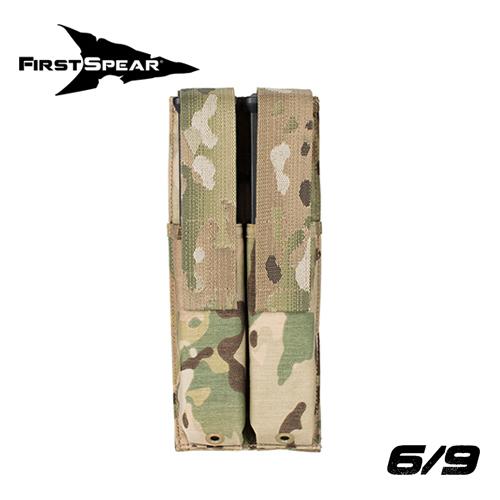 HK UMP Mag Pocket, Double 6/9