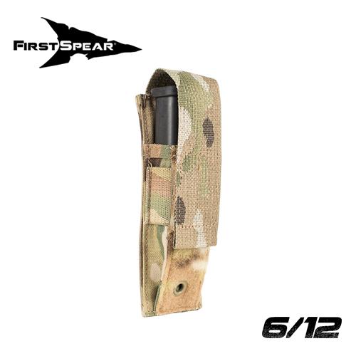 Extended Pistol Mag 6/12