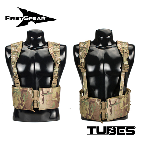 """The JOKER"" Jungle Operations Airborne Capable Chest Rig"