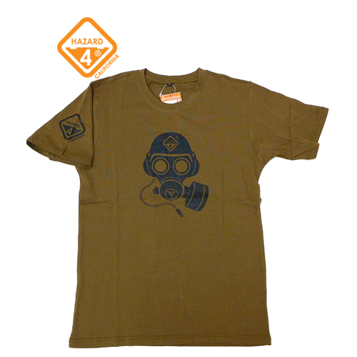 Special Forces Gas Mask graphic tee