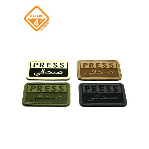 Press/Arabic reporter rubber velcro patch