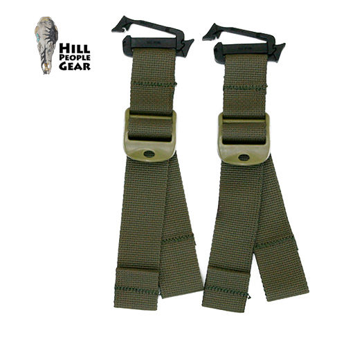 LIFTER STRAPS - Foliage Green