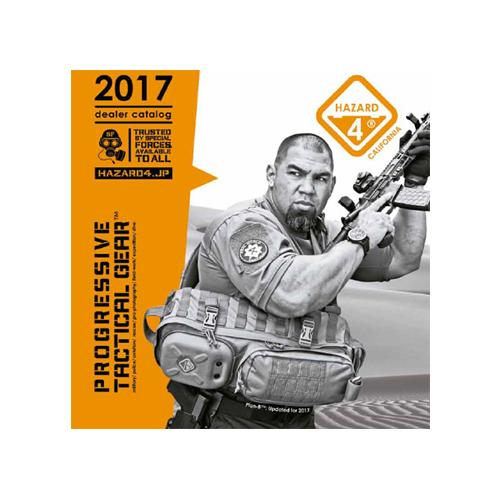 HAZARD4-2017 日本語カタログ