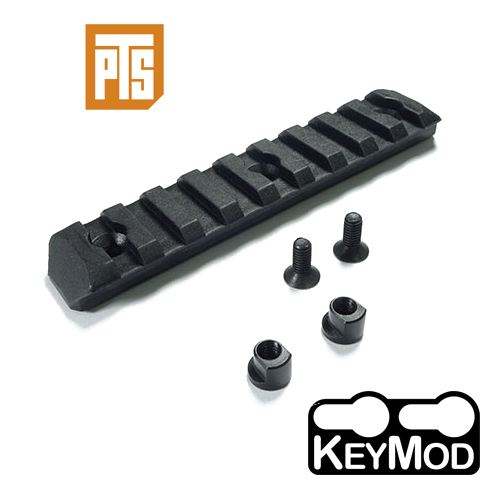 PTS ENHANCED RAIL SECTION (KEYMOD) 9 SLOTS