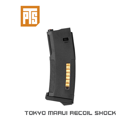 PTS EPM FOR TOKYO MARUI RECOIL SHOCK M4/SCAR