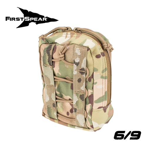 Vertical GP Pouch Small 6/9
