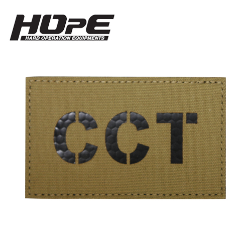 IR Patch-CCT