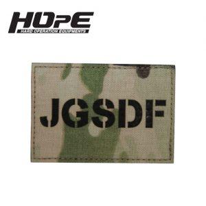 MK1-JGSDF