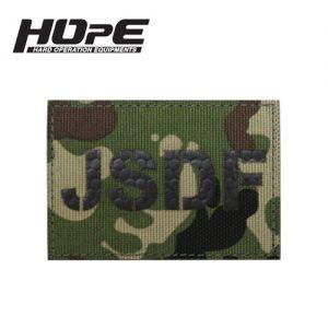 MK1-JSDF