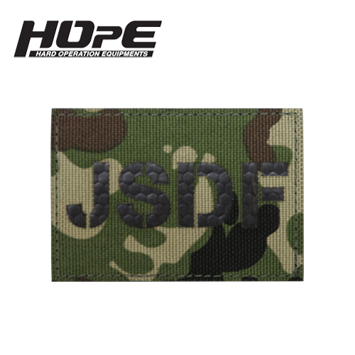 IR Patch-JSDF