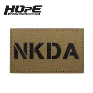 MK1-NKDA