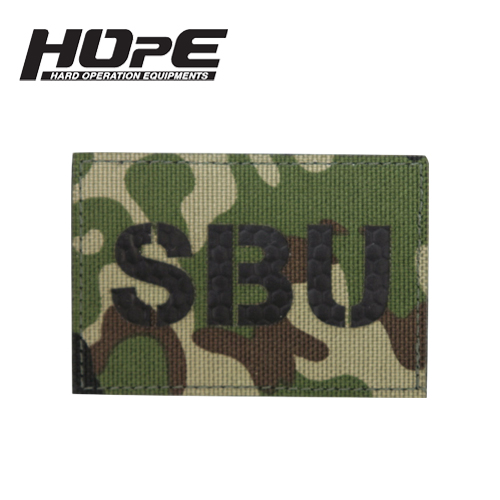 IR Patch-SBU