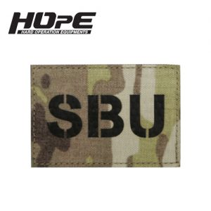 MK1-SBU