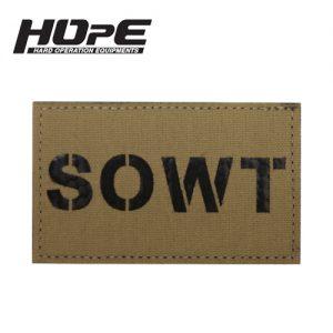 MK1-SOWT