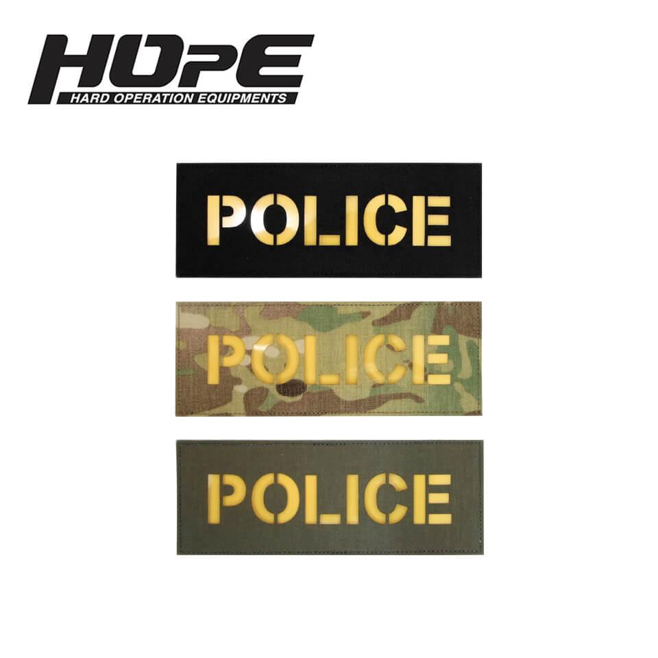 Patch 3x8-POLICE