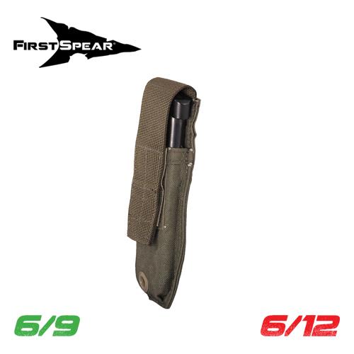 Pistol Magazine Pocket, Single 6/12 - MultiCam