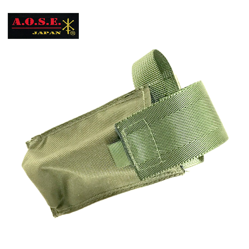 AOSE Stock Pouch 89式用