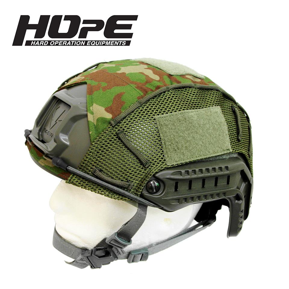 JGSDF OPS-CORE Helmet Cover Mesh 2