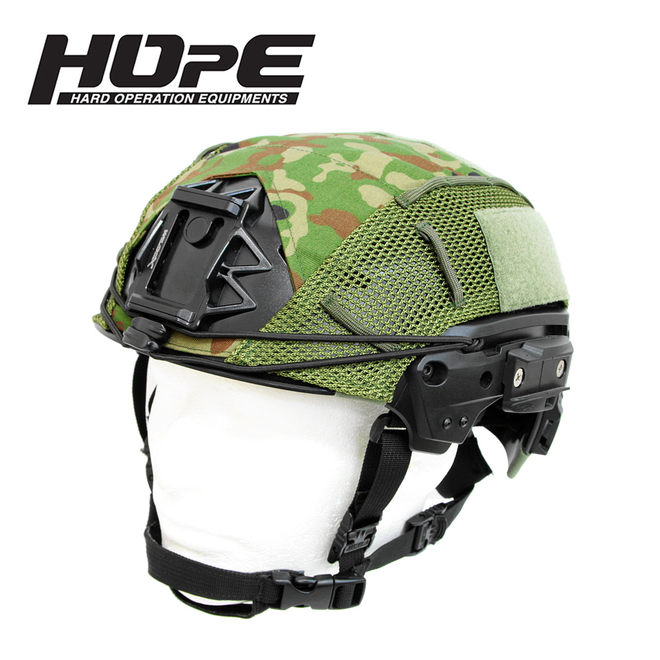 JGSDF Team Wendy Helmet Cover Mesh 2