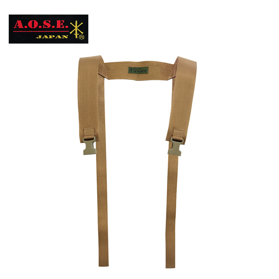 AOSE Light Suspenders TAN
