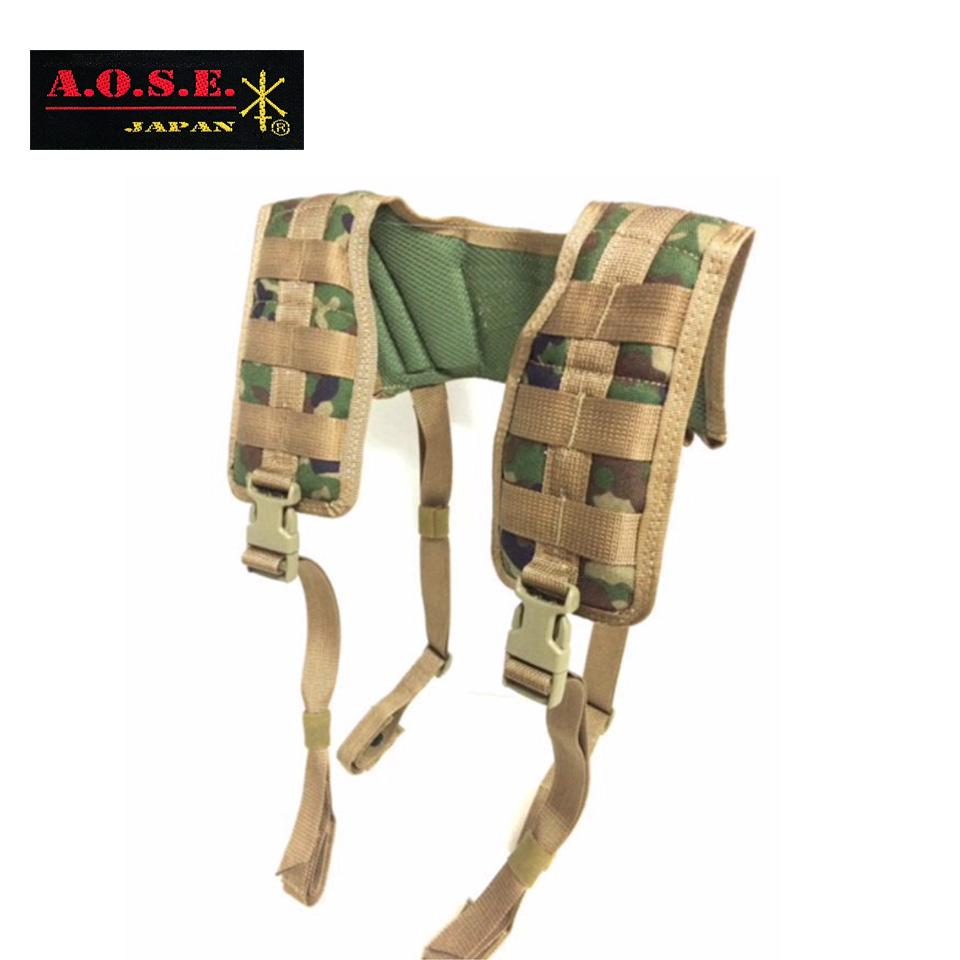 AOSE Ranger Suspender JSDF