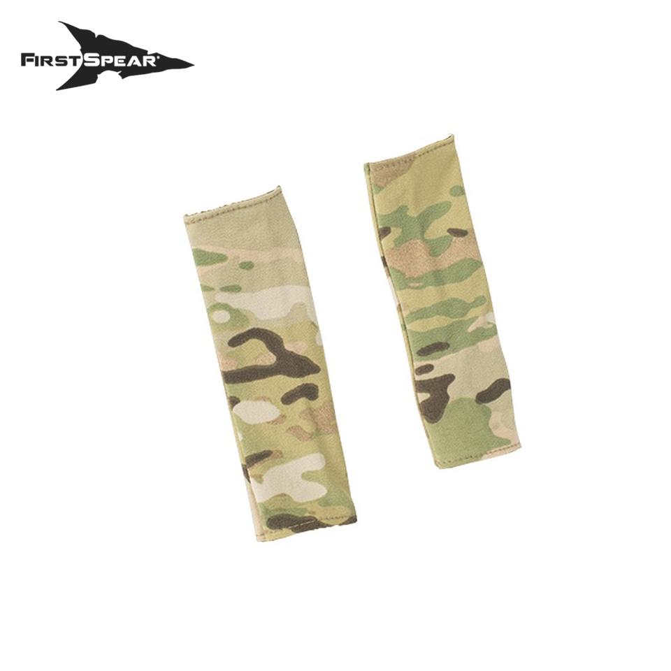 AAC Shoulder Sleeve Set