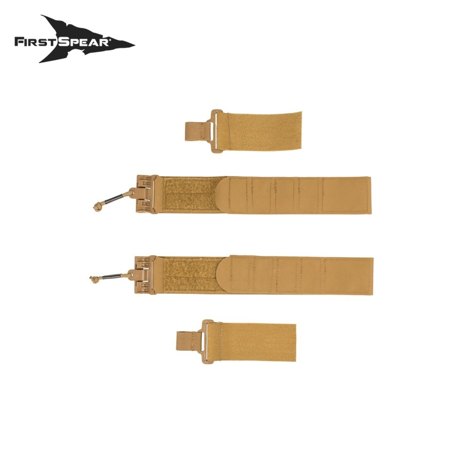 AAC Low Profile Shoulder Strap Kit