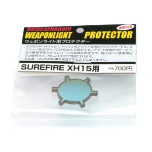 SFL-XH15