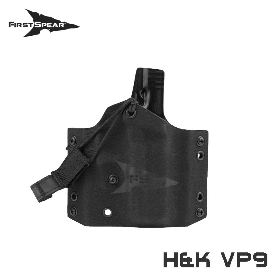HK SSV Pistol Holster - H&K VP9