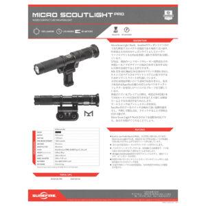 M140A-BK-PRO