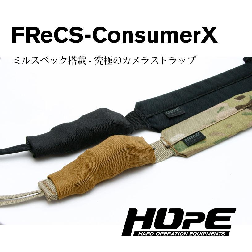 FReCS-ConsumerX
